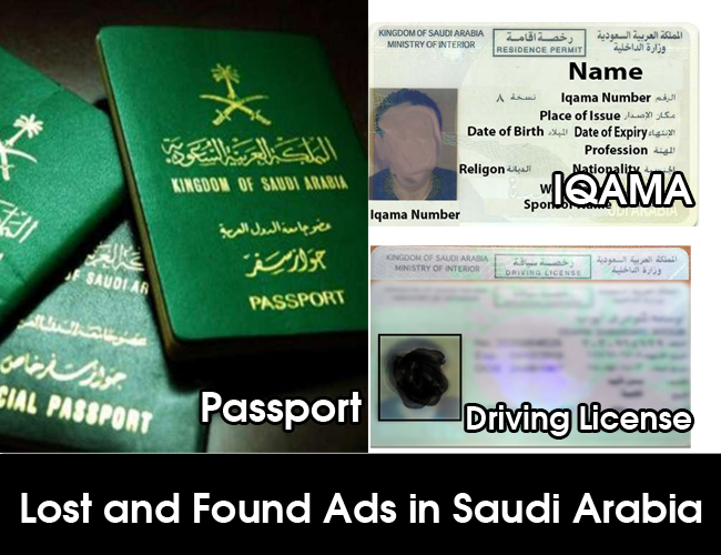 Lost and Found Ads in Saudi Arabia – Iqama/ Driving License/ Passport